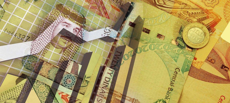 2018 OUTLOOK Bahrain Economy Upbeat