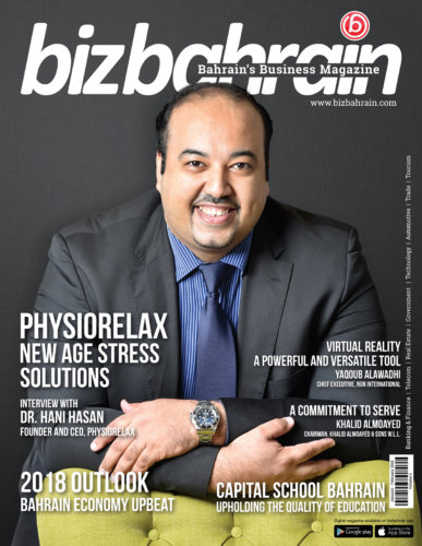 bizbahrain Jan-Feb 2018